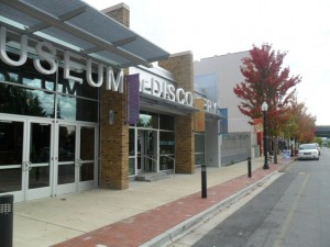Clinton-Museum-of-Discovery-Little-Rock-From-ArkansasFunGuide-us